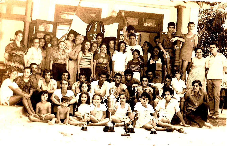 1972 (FESTA DOS IV JOGOS DE VERAO)